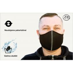 Apsauginė veido kaukė (Juodos spalvos, su reguliuojamomis gumelėmis)
